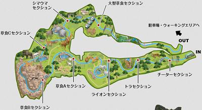 姫路セントラルパーク マップ