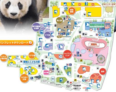 王子動物園 マップ