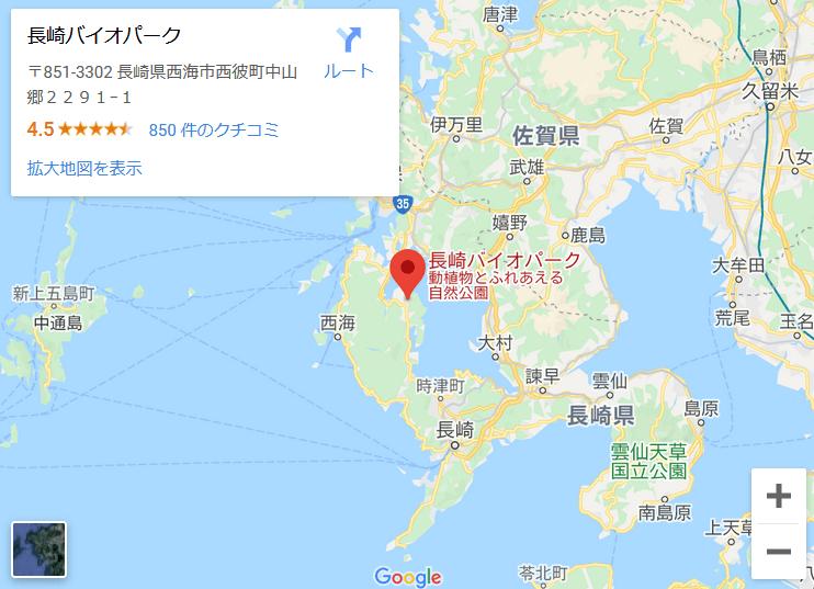 長崎バイオパーク 地図