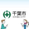 千葉市:千葉市動物公園 フタユビナマケモノが誕生しました!
